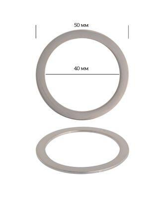Кольцо металл 2C1071.2 д.5см ш.4см арт. МГ-13769-1-МГ0739635