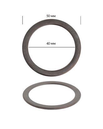 Кольцо металл 2C1071.3 д.5см ш.4см арт. МГ-13770-1-МГ0739636