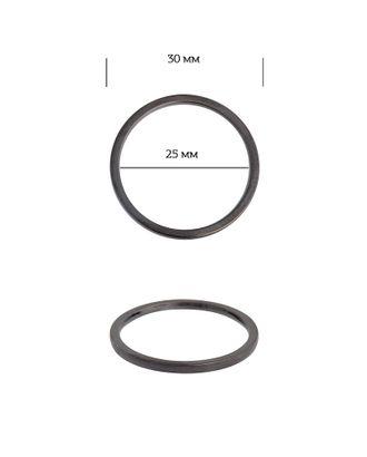 Кольцо металл 3B13549.3 д.3см ш.2,5см арт. МГ-13776-1-МГ0739642