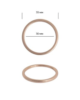 Кольцо металл 3C13550.1 д.3,5см ш.3см арт. МГ-13777-1-МГ0739643