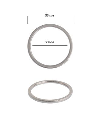 Кольцо металл 3C13550.2 д.3,5см ш.3см арт. МГ-13778-1-МГ0739644