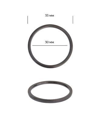 Кольцо металл 3C13550.3 д.3,5см ш.3см арт. МГ-13779-1-МГ0739645