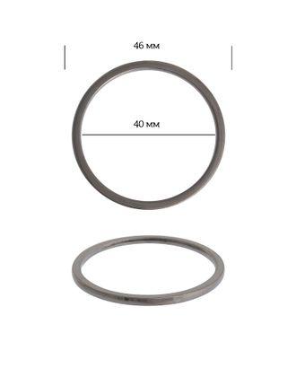 Кольцо металл 3D13551.3 д.4,6см ш.4см арт. МГ-13782-1-МГ0739648