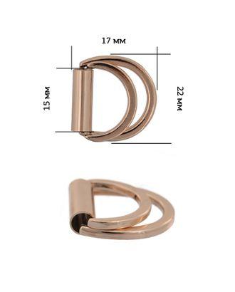 Полукольцо двойное металл 3A6455.1 ш.1,5 см арт. МГ-13783-1-МГ0739649