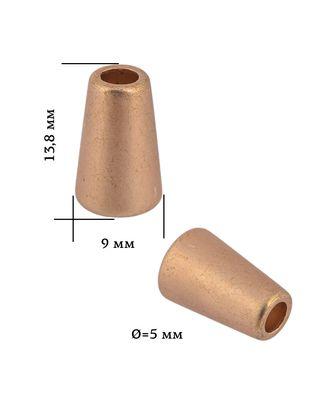 Наконечник для шнура металл OR.0305-5331 (13.8х9мм, отв.5мм) цв. мат.золото арт. МГ-81202-1-МГ0739994