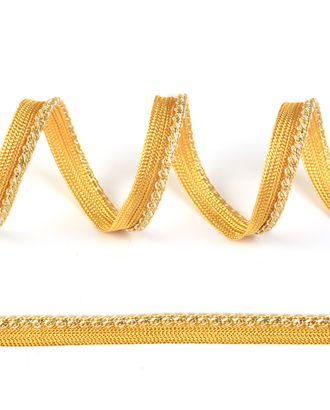 Кант декоративный ш.1,2см цв.506 желток арт. МГ-13833-1-МГ0740901