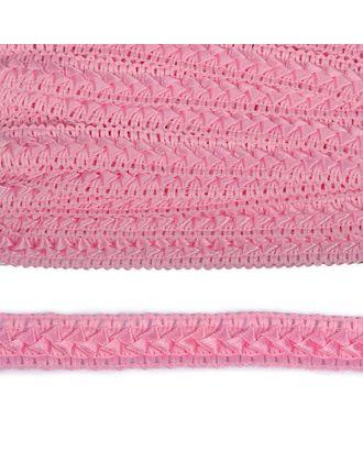 Тесьма Самоса ш.1,8см цв.розовый F134 арт. МГ-81214-1-МГ0741405