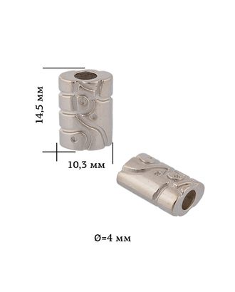 Наконечник для шнура металл OR.6660-0087 (10,3х14,5мм, отв.4мм) цв. никель арт. МГ-81216-1-МГ0741712