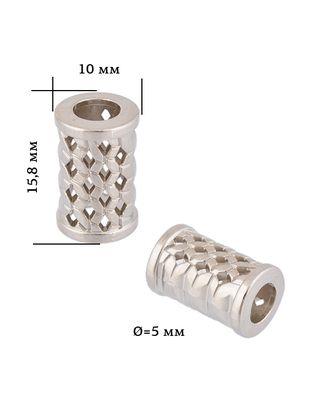 Наконечник для шнура металл OR.6660-0092 (10х15,8мм, отв.5мм) цв. никель арт. МГ-81231-1-МГ0741770