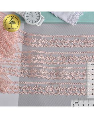 Кружево на сетке KRUZHEVO ш.2,5см цв.06 розовая пудра арт. МГ-81263-1-МГ0743441