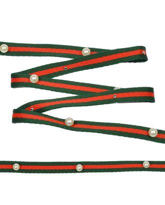 Тесьма-стропа Лампас с бусинами PB2 ш.1см цв.зеленый/красный арт. МГ-13964-1-МГ0744044