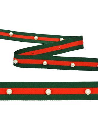 Тесьма-стропа Лампас с бусинами PB4 ш.2,5см цв.зеленый/красный арт. МГ-13966-1-МГ0744046