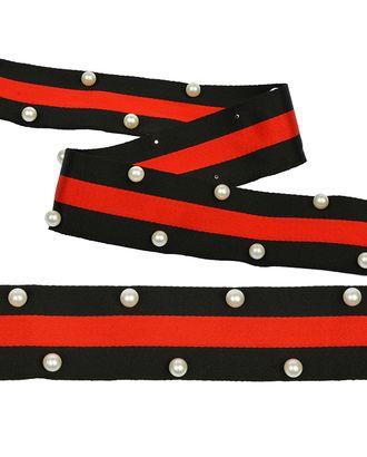 Тесьма-стропа Лампас с бусинами PB7 ш.4см цв.черный/красный арт. МГ-13969-1-МГ0744049