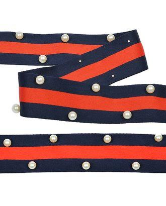 Тесьма-стропа Лампас с бусинами PB9 ш.4см цв.синий/красный арт. МГ-13971-1-МГ0744051