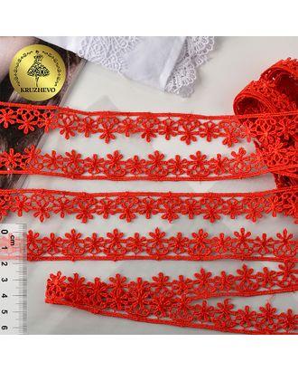 Кружево гипюр KRUZHEVO ромашка ш.2см цв.09 красный арт. МГ-81394-1-МГ0745329