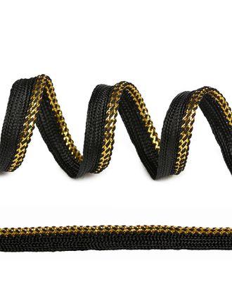 Кант декоративный ш.1,2см цв.черный/золото арт. МГ-81585-1-МГ0748769