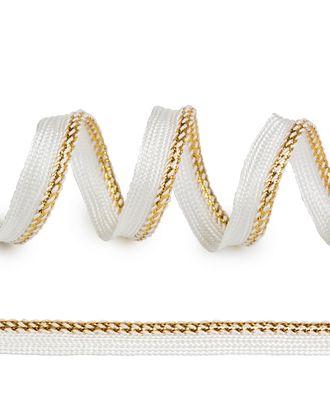 Кант декоративный ш.1,2см цв.белый/золото арт. МГ-81587-1-МГ0748771