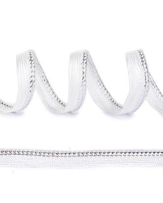 Кант декоративный ш.1,2см цв.белый/серебро арт. МГ-81588-1-МГ0748772