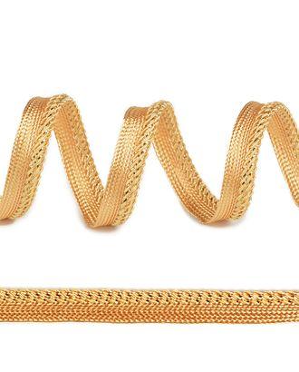 Кант декоративный ш.1,2см цв.золото арт. МГ-81589-1-МГ0748773