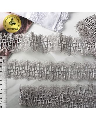 Кружево гипюр KRUZHEVO TR.2009 ш.4,5см цв.07 серый арт. МГ-81597-1-МГ0748785