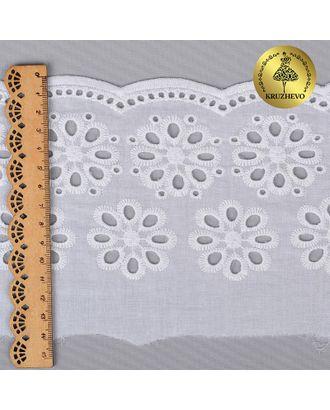 Шитье хлопок ш.14см цв.белый арт. МГ-81691-1-МГ0750642