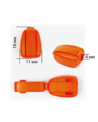 Наконечник р.1,1х1,8 см (пластик) арт. МГ-81709-1-МГ0750683