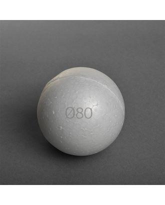 Шар из пенопласта д.80мм гладкий арт. МГ-14107-1-МГ0751000