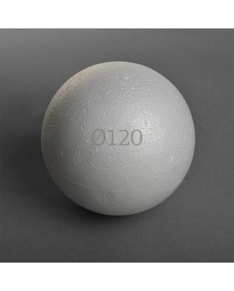 Шар из пенопласта д.120мм гладкий арт. МГ-14108-1-МГ0751001