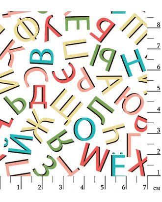 Грамотейка 146 г/м² 100% Хлопок цв.ГР-03 алфавит белый уп.50х55 см арт. МГ-91063-1-МГ0755529