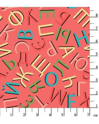 Грамотейка 146 г/м² 100% Хлопок цв.ГР-04 алфавит красный уп.50х55 см арт. МГ-92287-1-МГ0755530