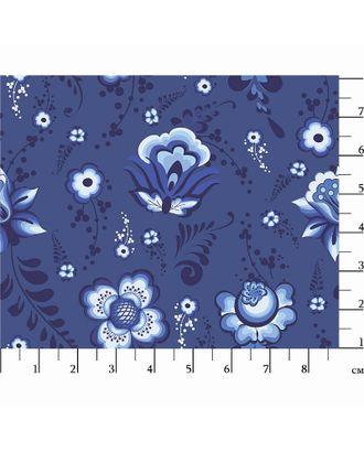 Лазурное Чудо 110 г/м² 100% Хлопок цв.ЛЧ-12 синий уп.50х55 см арт. МГ-90611-1-МГ0755667