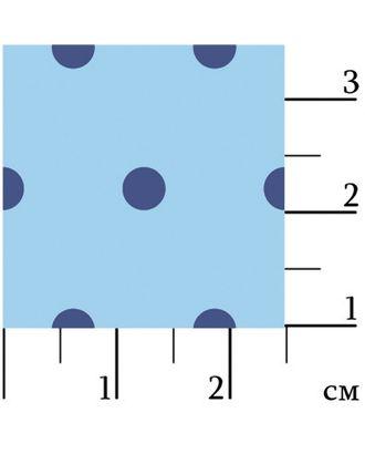 Лазурное Чудо 110 г/м² 100% Хлопок цв.ЛЧ-17 голубой уп.50х55 см арт. МГ-91558-1-МГ0755672
