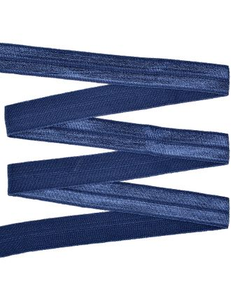 Резинка бельевая (окантовочная блестящая) ш.1,5см цв.S919 т.синий арт. МГ-90777-1-МГ0757195