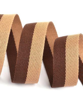 Тесьма киперная 20 мм 90422 цв.791 бежевый, коричневый уп.20м арт. МГ-81933-1-МГ0760795