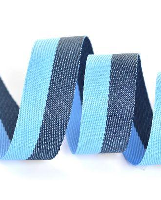 Тесьма киперная 20 мм 90422 цв.73 т.синий, голубой уп.20м арт. МГ-81935-1-МГ0760797