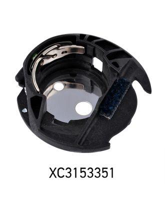XC3153351 Подшпульник (швейный) к моделям Brother NV(NX)-200-600/1200/1500/4000 арт. МГ-81957-1-МГ0760936