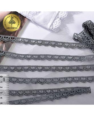 Кружево гипюр KRUZHEVO ш.1см цв.14 серый арт. МГ-82113-1-МГ0761381