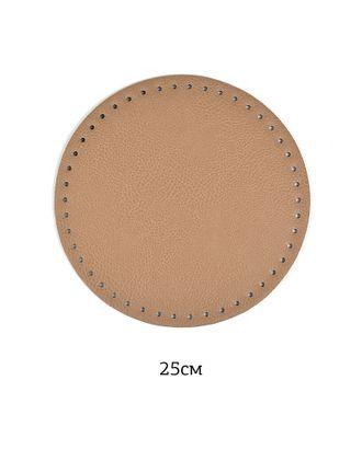 Донышко для сумки круг 25см экокожа арт. МГ-82526-1-МГ0762552