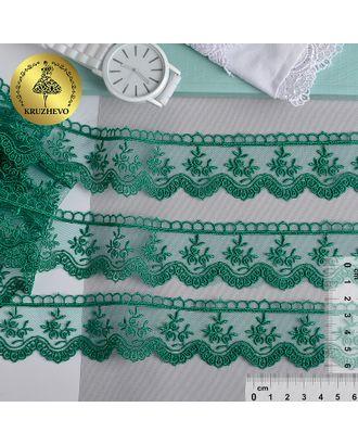 Кружево на сетке KRUZHEVO ш.4см цв.10 зеленый арт. МГ-83043-1-МГ0764358
