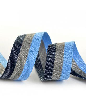 Тесьма киперная металлизированная ш.2,8см 90424 цв.1518 темно-синий/серый/светло-голубой арт. МГ-83261-1-МГ0765631