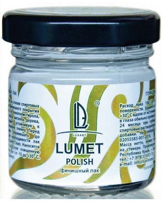 Спиртовой лак Luxart Lumet Polish глянцевый 33г арт. МГ-83274-1-МГ0765684