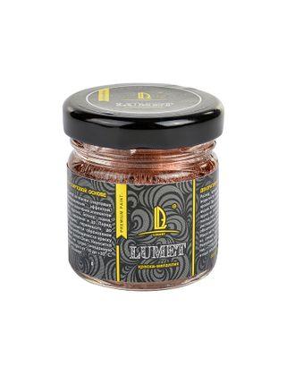 Спиртовая краска Luxart Lumet Вечерняя Ялта 33г арт. МГ-83276-1-МГ0765686