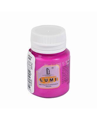 Акриловая краска LuxLumi фиолетовый люминисцентный 20мл арт. МГ-83563-1-МГ0767327