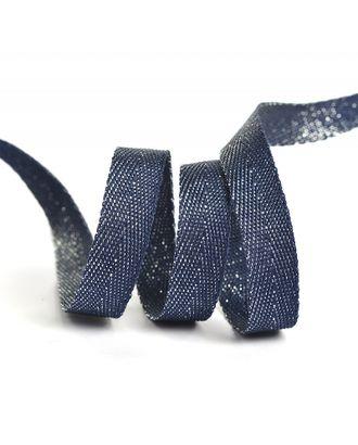 Тесьма киперная металлизированная ш.1,3см 90370 цв.т.синий с серебром арт. МГ-83890-1-МГ0768324