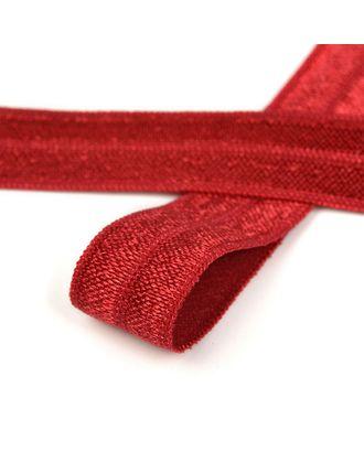 Резинка бельевая (окантовочная блестящая) ш.1,5см цв.F163 красный арт. МГ-90639-1-МГ0775213