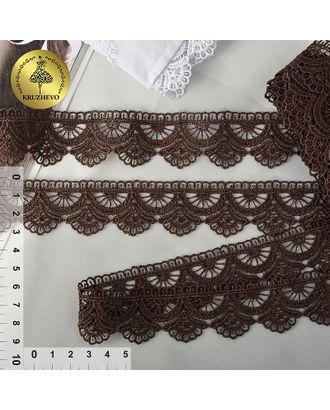 Кружево гипюр KRUZHEVO ш.3,3см цв.24 т.коричневый арт. МГ-88880-1-МГ0775220