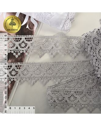Кружево гипюр KRUZHEVO ш.4,4см цв.04 св.серый арт. МГ-94586-1-МГ0795203