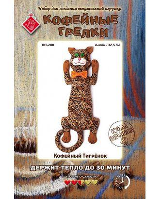 """Набор для изготовления текстильной игрушки-грелки с кофейными зернами """"Кофейный тигренок"""" арт. МГ-93238-1-МГ0795341"""