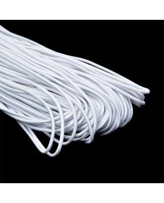 Резинка шляпная (шнур круглый) д.0,3см цв.F101 белый арт. МГ-90515-1-МГ0796872