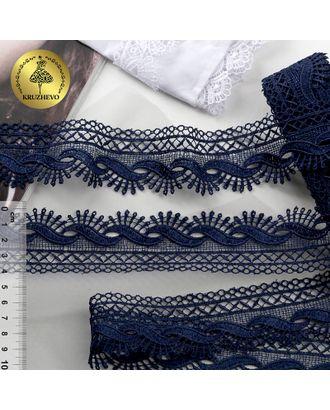 Кружево гипюр KRUZHEVO ш.4см цв.3 арт. МГ-101562-1-МГ0805504